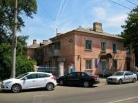 Краснодар, улица Коммунаров, дом 13. многоквартирный дом