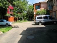Краснодар, Коммунаров ул, дом 13