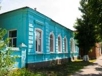 Краснодар, улица Коммунаров, дом 14Б. детский сад