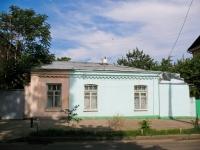 Краснодар, улица Коммунаров, дом 15. многоквартирный дом