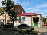 Краснодар, улица Коммунаров, дом 19. многоквартирный дом