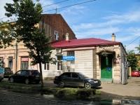 Краснодар, Коммунаров ул, дом 19