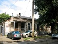 Краснодар, улица Коммунаров, дом 21. многоквартирный дом