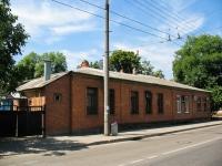 Краснодар, улица Коммунаров, дом 24. многоквартирный дом