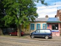 Краснодар, улица Коммунаров, дом 29. многоквартирный дом