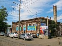 Краснодар, улица Коммунаров, дом 31. магазин
