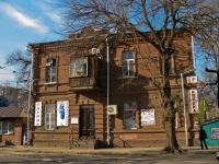 Krasnodar, Kommunarov st, house 97. Apartment house