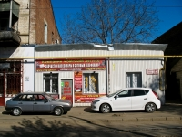 Краснодар, улица Коммунаров, дом 112. магазин