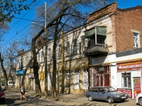 Krasnodar, Kommunarov st, house 114. Apartment house