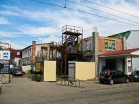 Краснодар, улица Коммунаров. многофункциональное здание