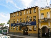 Krasnodar, st Ordzhonikidze, house 13/1. bank