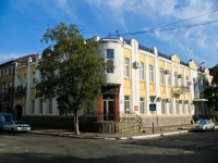 Krasnodar, st Ordzhonikidze, house 13. office building