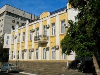 Краснодар, Орджоникидзе ул, дом 13