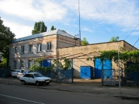 Krasnodar, st Ordzhonikidze, house 28. hotel