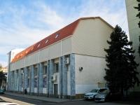 Krasnodar, st Ordzhonikidze, house 29/1. sports school