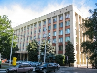Krasnodar, st Ordzhonikidze, house 29. governing bodies