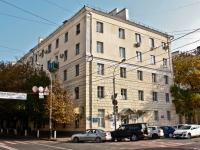 Krasnodar, Ordzhonikidze st, house 37. Apartment house