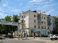 Краснодар, улица Орджоникидзе, дом 56. многоквартирный дом