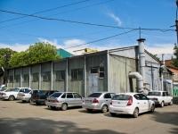 Krasnodar, st Ordzhonikidze, house 62А. Social and welfare services