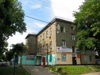 Краснодар, улица Орджоникидзе, дом 62. институт МЭФИ, Московский экономико-финансовый институт
