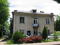 Krasnodar, st Ordzhonikidze, house 64. governing bodies