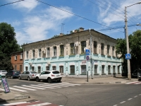 Краснодар, улица Орджоникидзе, дом 67. многоквартирный дом