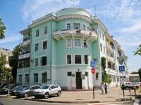 Краснодар, улица Орджоникидзе, дом 69. многоквартирный дом