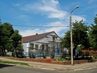 Краснодар, улица Орджоникидзе, дом 75. центр занятости населения