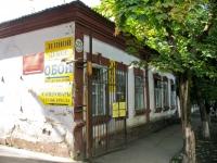 Краснодар, улица Рашпилевская, дом 22А. магазин