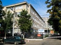 Краснодар, улица Рашпилевская, дом 31. стоматология Краевой клинический стоматологический центр