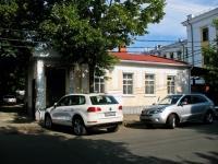 Краснодар, улица Рашпилевская, дом 33. магазин