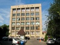 Краснодар, улица Рашпилевская, дом 39. органы управления Территориальный орган Федеральной службы государственной статистики по Краснодарскому краю