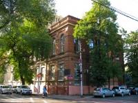 Краснодар, улица Рашпилевская, дом 40. органы управления