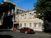 Краснодар, улица Рашпилевская, дом 41. военкомат