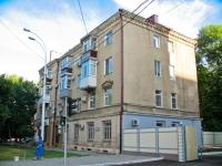 Краснодар, улица Рашпилевская, дом 42. многоквартирный дом