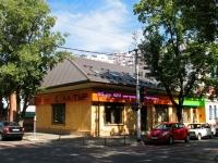 Краснодар, улица Рашпилевская, дом 47. офисное здание