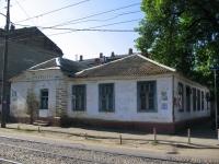 Краснодар, улица Рашпилевская, дом 74. магазин