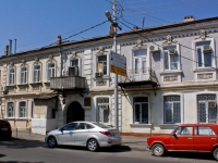 Krasnodar, Rashpilvskaya st, house 75. Apartment house