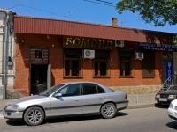 Краснодар, улица Рашпилевская, дом 81. магазин