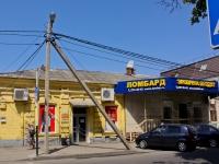 Краснодар, улица Рашпилевская, дом 87. магазин