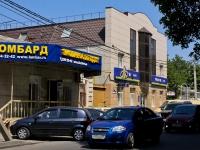 Krasnodar, Rashpilvskaya st, house 89. bank