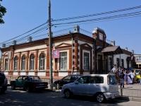 Краснодар, улица Рашпилевская, дом 95. отдел ЗАГС