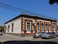 Krasnodar, Rashpilvskaya st, house 95. Civil Registry Office