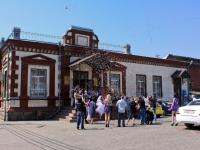 Krasnodar, Rashpilvskaya st, house 95. Civil Registry Office