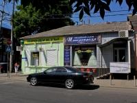 Краснодар, улица Рашпилевская, дом 105. магазин