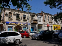 Krasnodar, Rashpilvskaya st, house 119. Apartment house