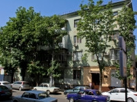 Krasnodar, Rashpilvskaya st, house 125. Apartment house