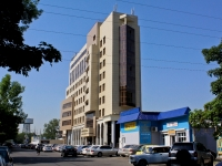 Krasnodar, Rashpilvskaya st, house 157. office building