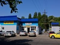 Краснодар, улица Рашпилевская, дом 161. магазин