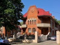 Краснодар, улица Рашпилевская, дом 179 к.2. медицинский центр